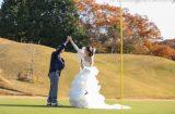 ゴルフウェディング